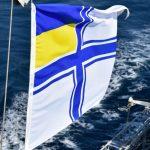 25-27 червня відбудеться Кубок командувача ВМС України