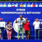 Святкова регата в 146-й день народження Чорноморського яхт-клубу